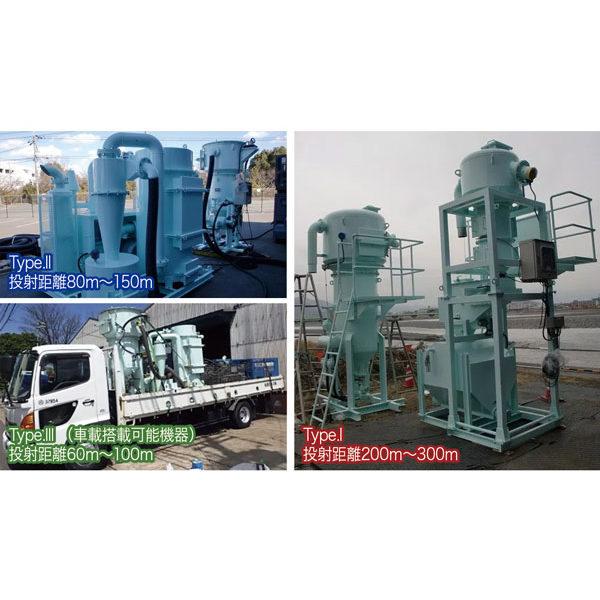 安全かつ高効率で廃棄物を大幅削減!! NETIS登録番号:QS-150032-VEのイメージ画像