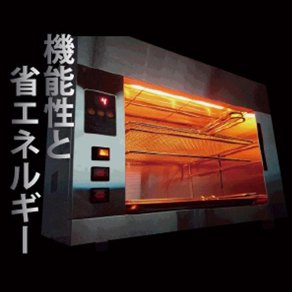 マルチオーブン「ナノ カーボン・ヒート」のイメージ画像