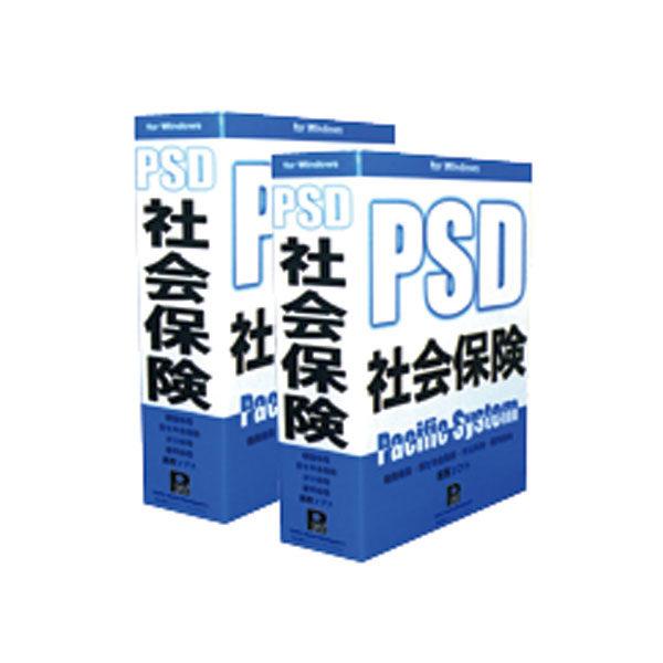 企業の労務管理を強力バックアップ!「PSD労働社会保険」のイメージ画像