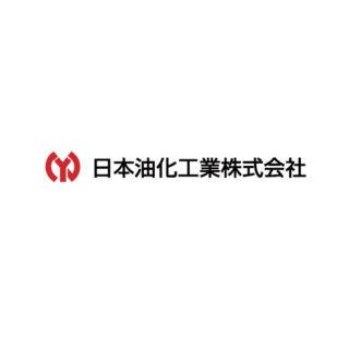 日本油化工業株式会社