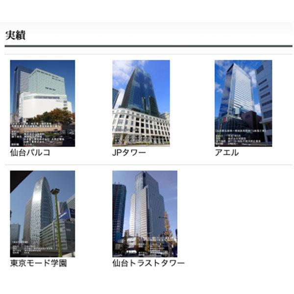 社会を支える鉄骨建築物のイメージ画像