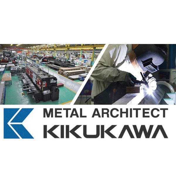 KIKUKAWAの金属加工技術を様々な業界に提供のイメージ画像