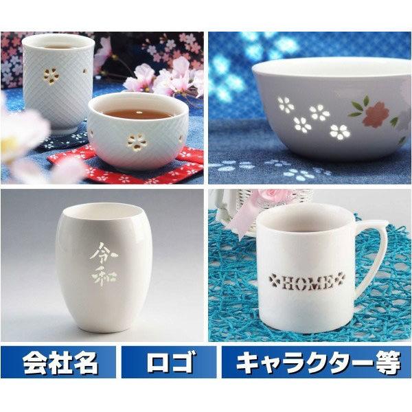 記念品やノベルティにオススメ!!しずく彫り技法を用いたオリジナル陶器のイメージ画像