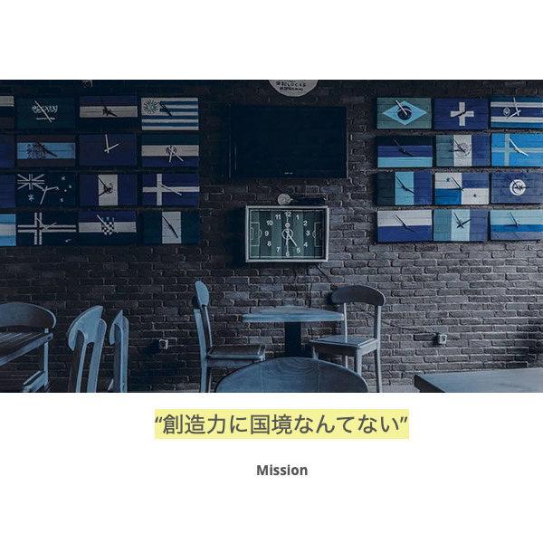 株式会社TRiCERAのイメージ画像