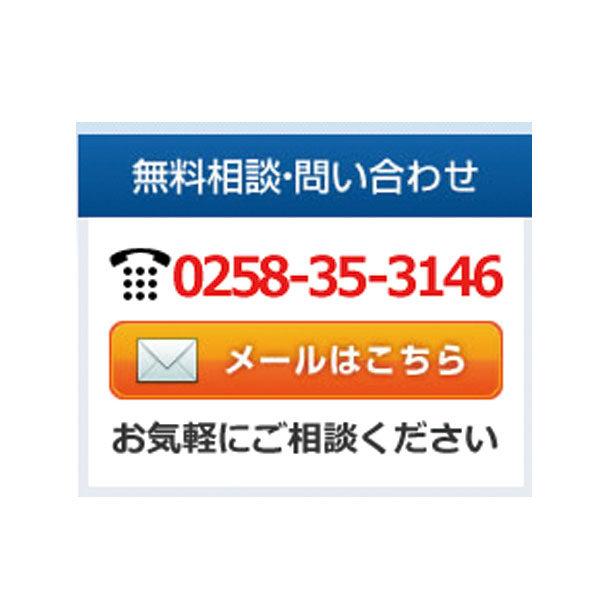 会計業務のイメージ画像