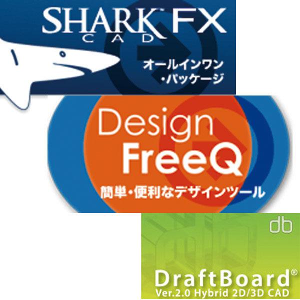 設計効率を上げながらアイデアを自由に表現できるのイメージ画像
