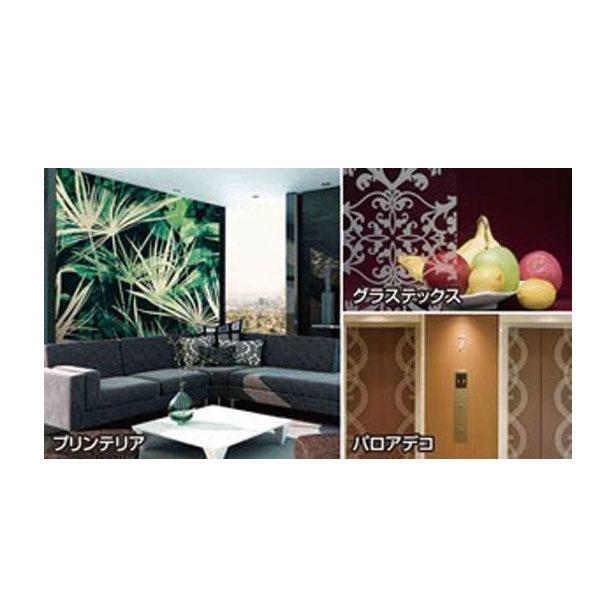 デジタルプリントで美しく空間をデザインするのイメージ画像