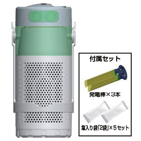 スマホも充電できる 画期的な塩水LEDランタン「マグネ充電器」のイメージ画像