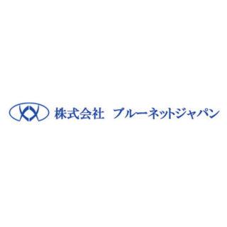 株式会社ブルーネットジャパンのイメージ画像