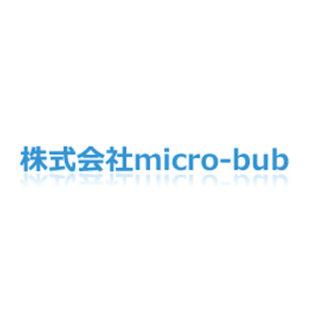 株式会社micro-bubのイメージ画像