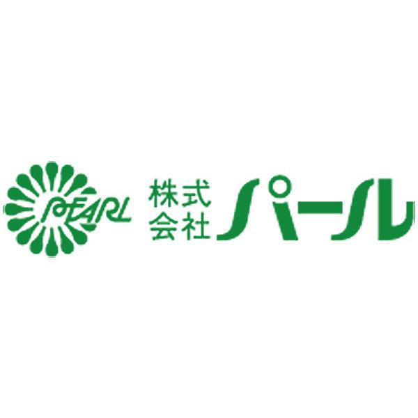株式会社パールのイメージ画像