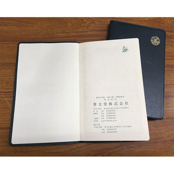 書くことを意識した製本のイメージ画像