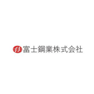 富士鋼業株式会社のイメージ画像