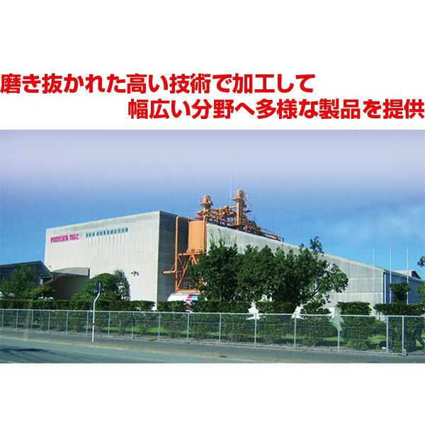 新しいニーズに即応出来る鉱産物粉体メーカーのイメージ画像