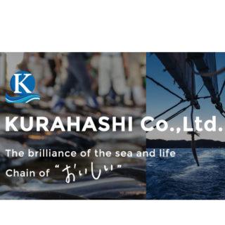 株式会社クラハシのイメージ画像