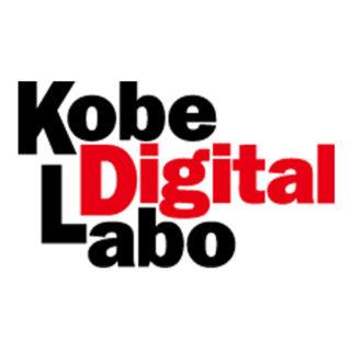 株式会社神戸デジタル・ラボのイメージ画像