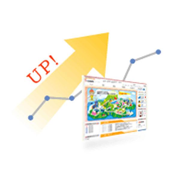 ブランディング向上&売上UPにつながるホームページ構築のイメージ画像