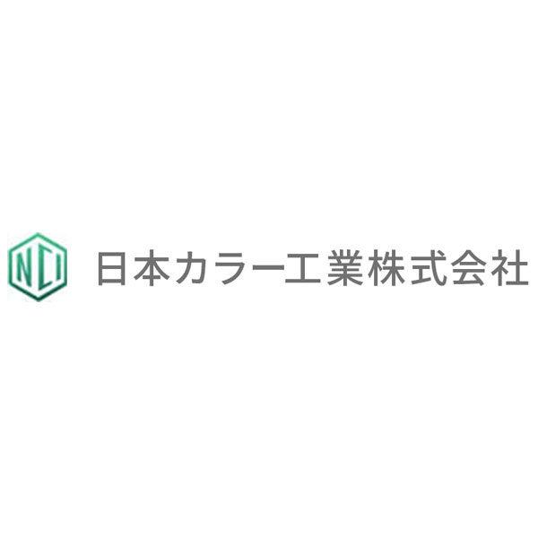 日本カラー工業の強みのイメージ画像