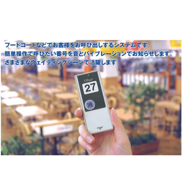 無線ポケットベルタイプの呼び出し装置「ワンタッチコール」トラックターミナルでも活躍中のイメージ画像