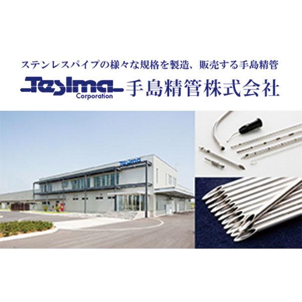 グローバルに活躍する医療注射針用ステンレスパイプの製造メーカーのイメージ画像