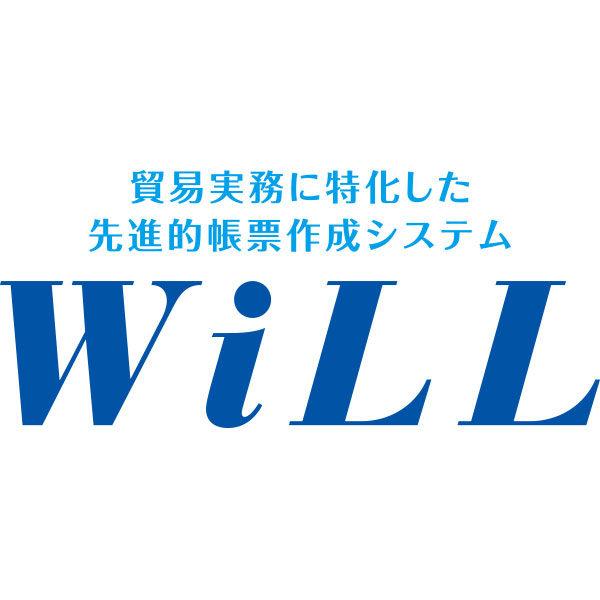WiLL -船社ドキュメントシステム-のイメージ画像