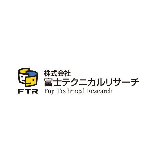 株式会社富士テクニカルリサーチのイメージ画像