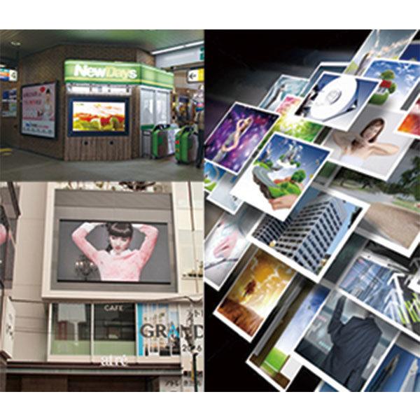 店舗の集客力と売上アップするデジタルサイネージのイメージ画像