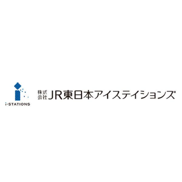 株式会社JR東日本アイステイションズのイメージ画像
