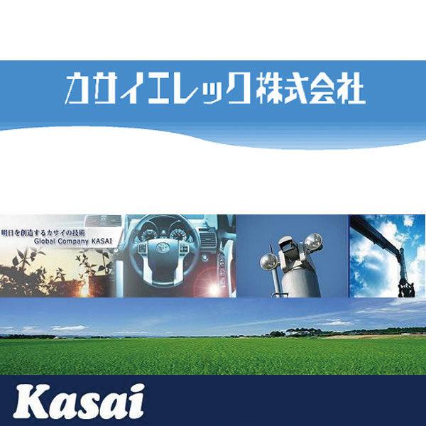 カサイエレック株式会社のイメージ画像