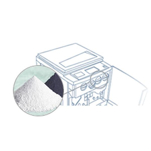 染料の電気的特性に着目して開発されたBONTRON®シリーズ。のイメージ画像