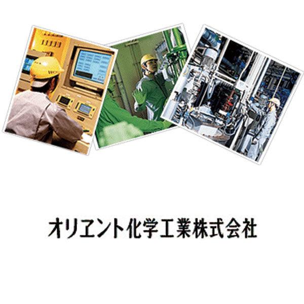 オリヱント化学工業株式会社のイメージ画像