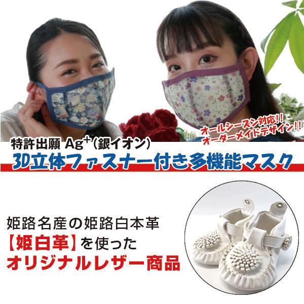 新しいマスク文化 今やマスクは、新社会生活様式に 欠かせないアイテムのひとつに。のイメージ画像