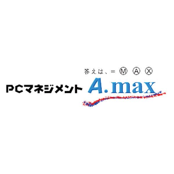 株式会社ピーシーマネジメントエーマックスのイメージ画像