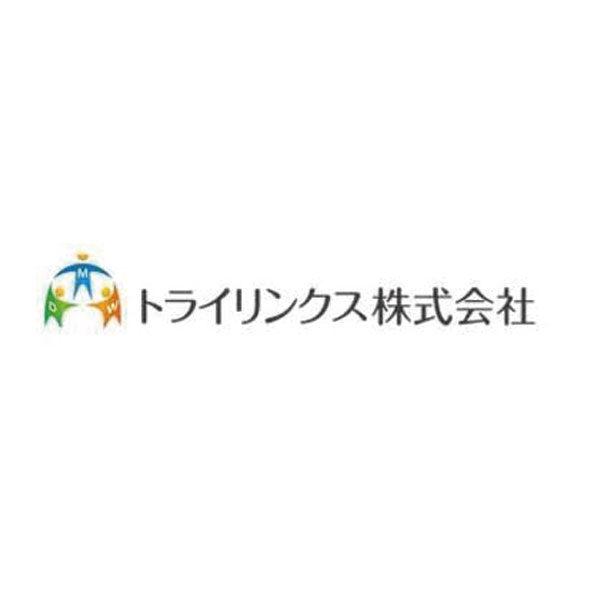 トライリンクス株式会社のイメージ画像