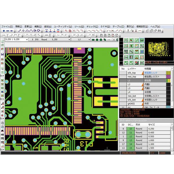 PCB統合CAMシステム PC-AutoCAMのイメージ画像