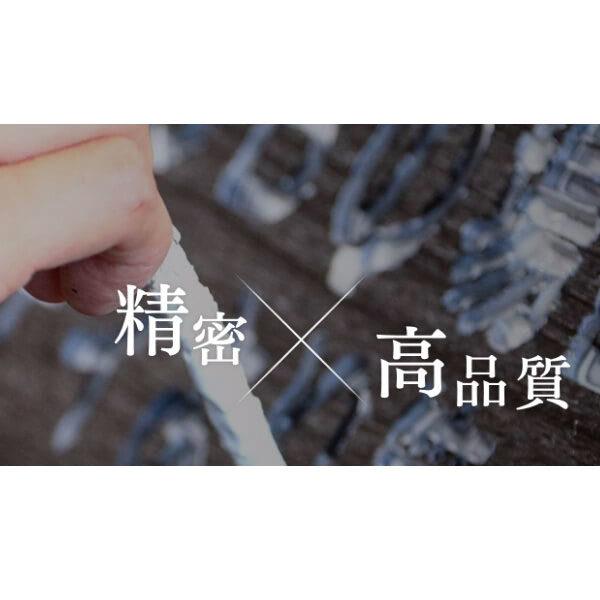 株式会社飯田樹脂のイメージ画像