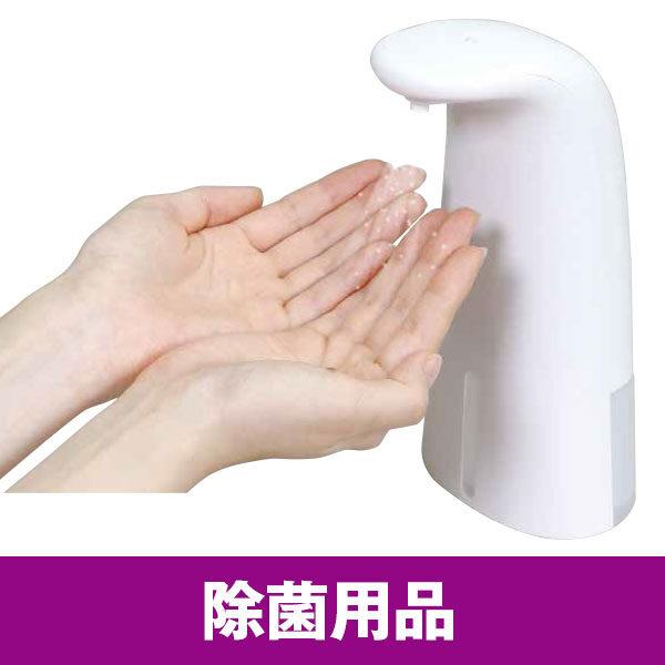 除菌用品のイメージ画像