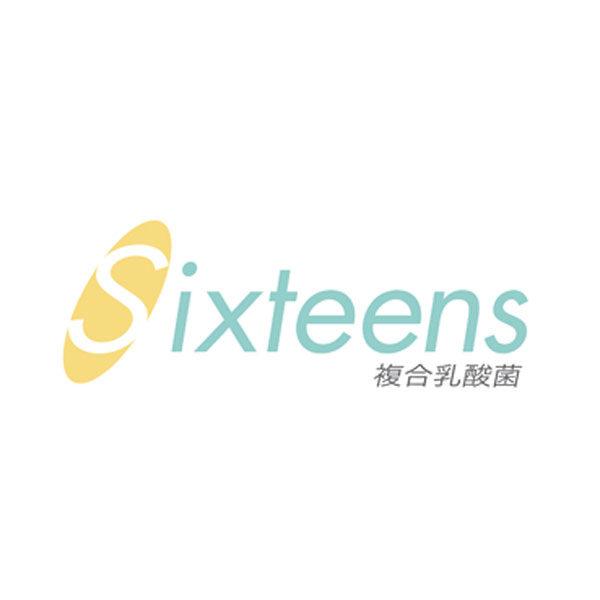 Sixteens® 複合乳酸菌のイメージ画像