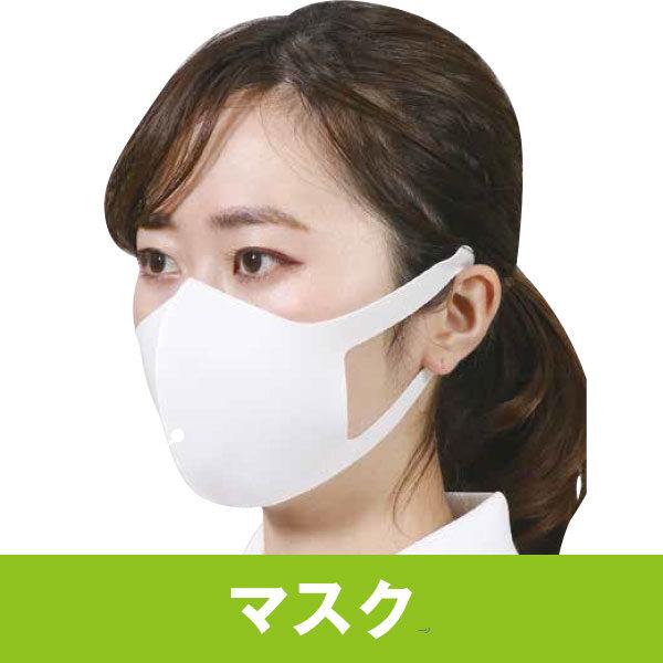 マスクのイメージ画像