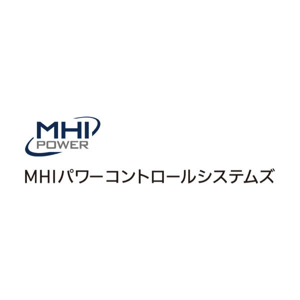 株式会社MHIパワーコントロールシステムズのイメージ画像