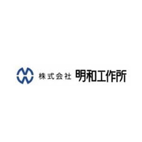 株式会社明和工作所のイメージ画像