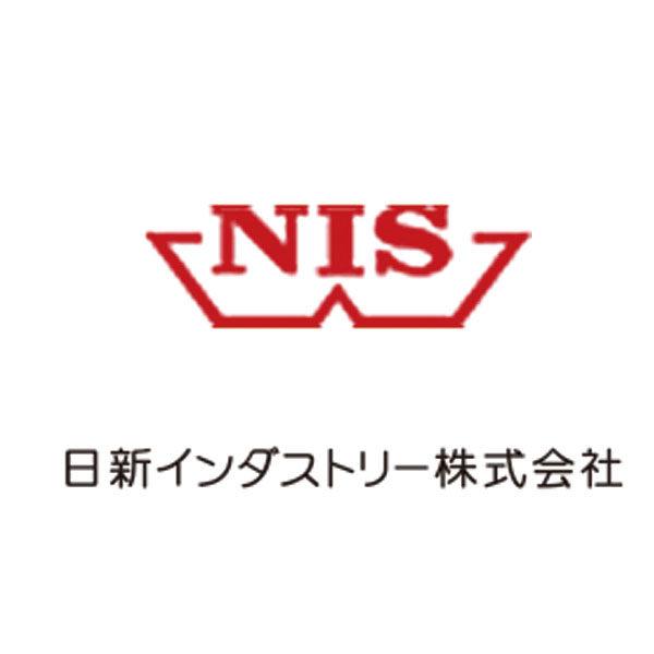 日新インダストリー株式会社のイメージ画像