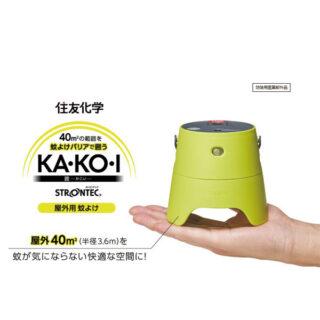 STRONTEC® 屋外用蚊よけKA・KO・I スターターパックのイメージ画像