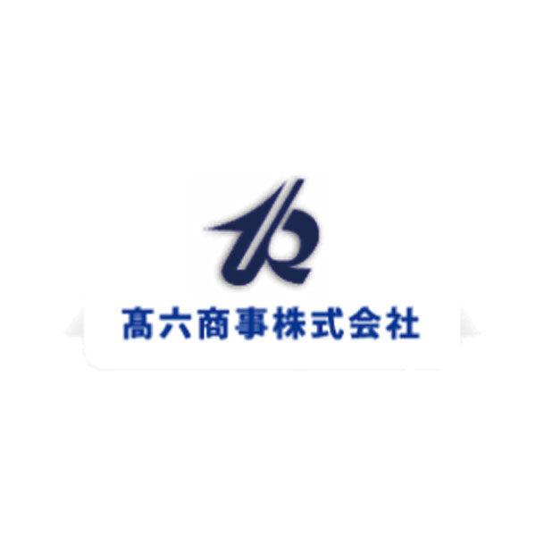髙六商事株式会社のイメージ画像