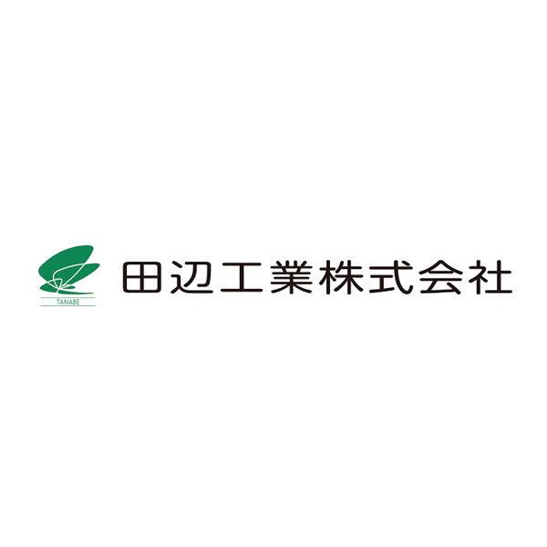 田辺工業株式会社のイメージ画像