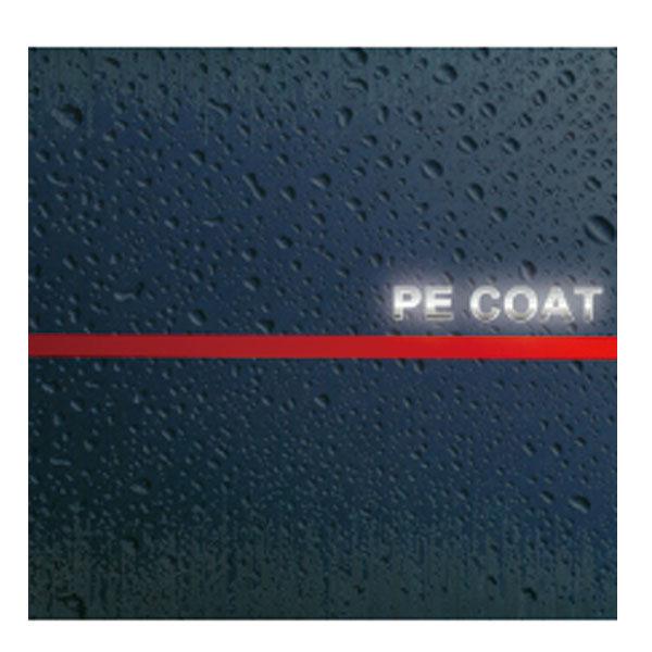 PEコート(ポリオレフィン樹脂塗料・1液常温速乾型)特許 第4796326号のイメージ画像
