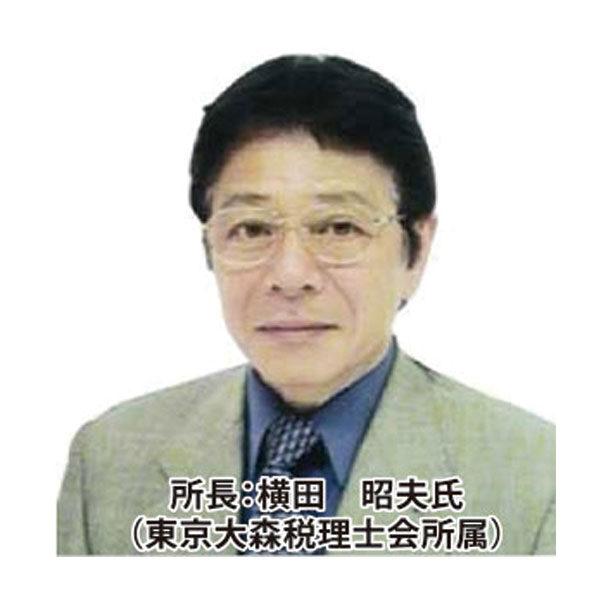 税務労務、IT経営計画、中国子会社会計支援の専門事務所のイメージ画像