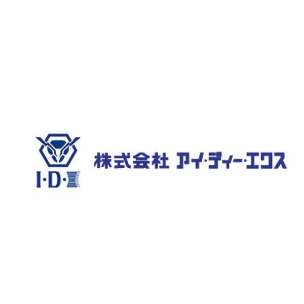 株式会社アイ・ディー・エクスのイメージ画像