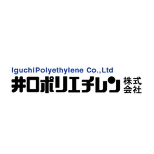 井口ポリエチレン株式会社のイメージ画像