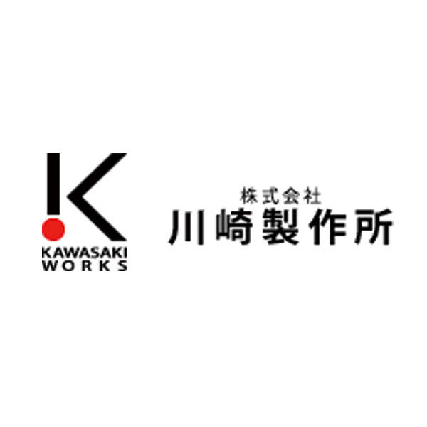 株式会社川崎製作所のイメージ画像